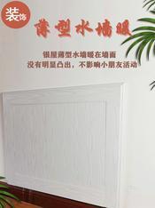 银屋薄型墙围装饰板水地暖 不扬尘不熏墙 安全舒适又健康的新型水暖暖气片
