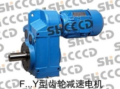 石材机械配件F齿轮减速机