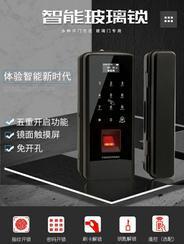 供應新型智能玻璃門鎖