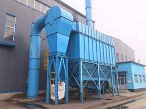 8203;浙江铸造厂中频电炉除尘器改造收尘装置确保粉尘无外溢
