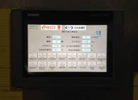 各类西门子 S5生产线改造升级说明: