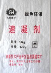 广西GH-405速凝剂  国标速凝剂 凝结硬化快 厂家直销