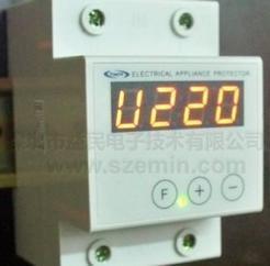 益民EM-001A自恢复式过欠压保护器(家装配电普及型)