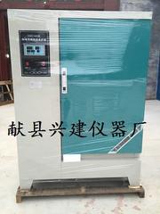 标准水泥养护箱 标养箱