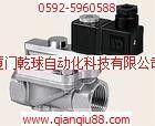 供应德国GSR电磁阀--德国GSR电磁阀的销售