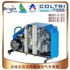 MCH13/ET Standard空气呼吸器充气泵意大利科尔奇