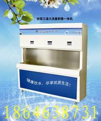 大量供应哈尔滨开水器--哈尔滨开水机