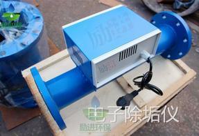 静电射频电子除垢器供应