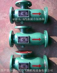 长沙天心汽水混合加热器暖通设备厂家专业生产