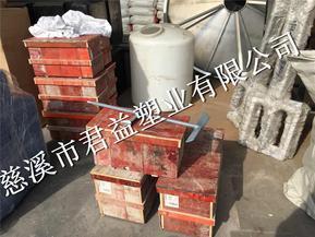 污水溶药搅拌机BLD10-17-0.75KW