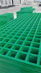 工作平台专用玻璃钢格栅