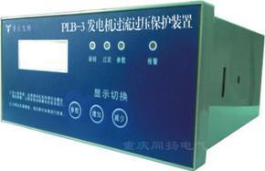 供应plb-3供应过流过压保护器--plb-3供应过流过压保护器的销售
