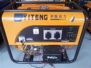 小型电启动5KW汽油发电机