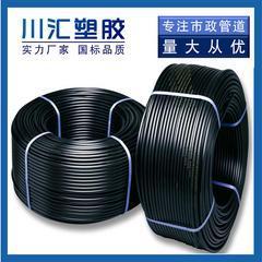 川汇pe给水管 pe塑料管材给水管 pe1.6MPA100给水管