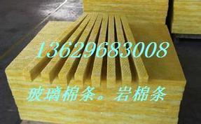 云南 昆明保温棉厂一防火岩棉板一隔音吸音岩棉板一憎水岩棉板