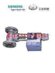西门子电磁阀MVF461H20-5二通阀