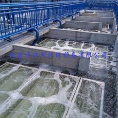 HZ- LSP低剩余污泥污废水处理工艺