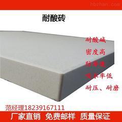 江西耐酸砖/耐酸瓷板/耐酸胶泥价格耐酸砖采购商机12
