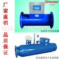 电子除垢仪 水处理设备 电子水处理器