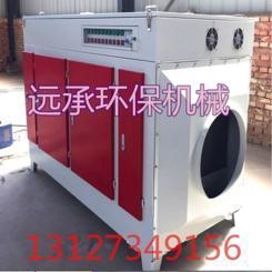 光氧除废气工业净化器价格 废气处理设备