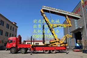 16.5米高空压瓦机/18.5高空压瓦机/21.5米高空压瓦机/25.5米高空压瓦机