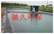 供应广东水产养殖用HDPE防渗膜