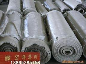 防渗膜防渗土工布复合膜20090307