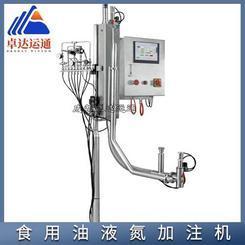 液氮加注机/食品饮料液氮加注系统/滴氮机