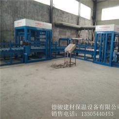 华北德骏大型水泥发泡保温板设备厂家直销
