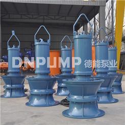 大口径潜水轴流泵生产厂家