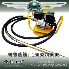ZB11高频振动棒恒旺