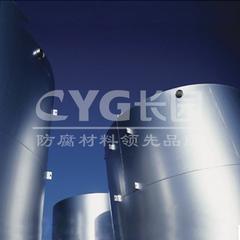 专业生产无溶剂金属储罐防静电涂料|防静电涂料|防静电漆