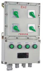 吉林BXMD51防爆箱配电箱生产厂家