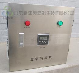 空气净化臭氧发生器/食品厂臭氧发生器