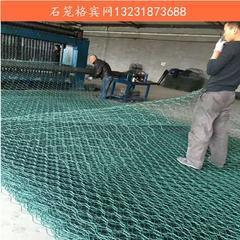 湖北水利石笼网,十堰包塑石笼规格,价格
