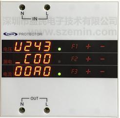 EM-001AK用电监视器 智能配电箱 三合一用电保护器