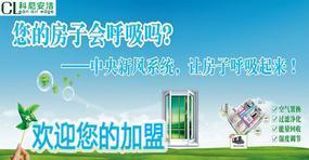 上海冷藏库建造 冷库设计安装工程商找上海互缘