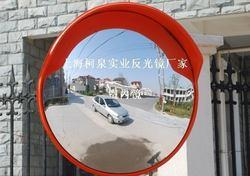 弯道广角镜,安全广角镜,红色广角镜,室内广角镜