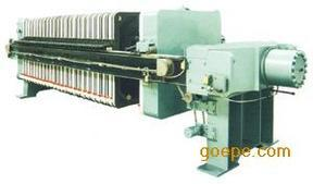 优惠供应厢式压滤机过滤机