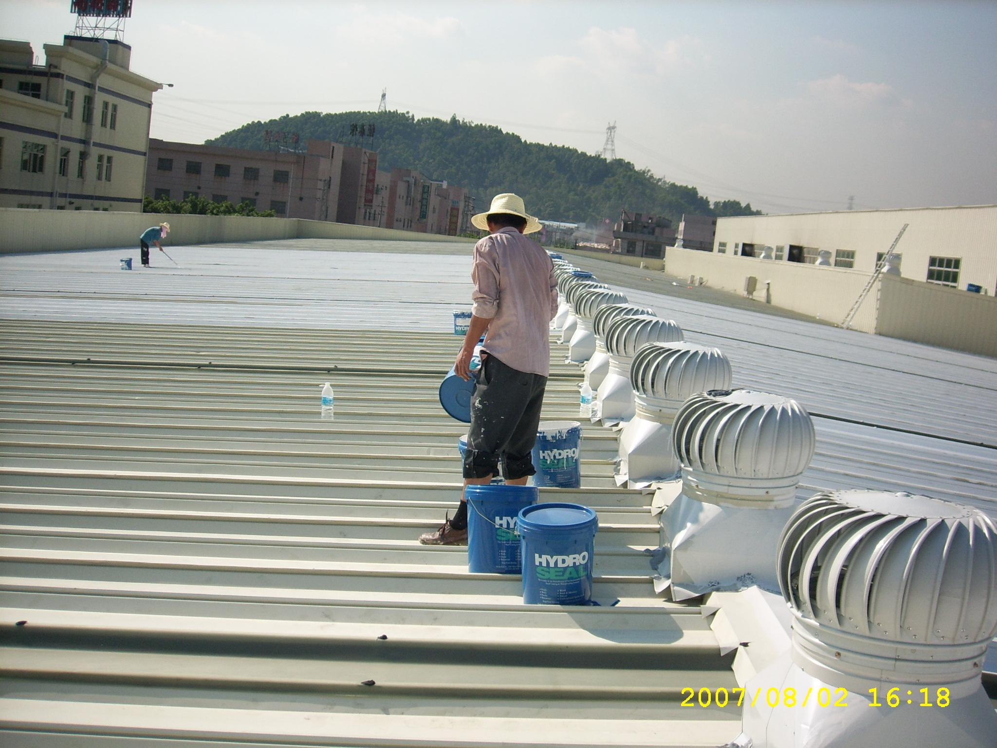 金属屋面防水材料_金属屋面防水/钢结构防水_CO土木在线