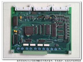 wxb-35微机线路保护装置备品备件