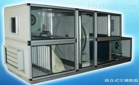 ZKW-V1500热回收空调机组