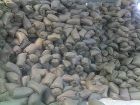 武汉珍珠岩