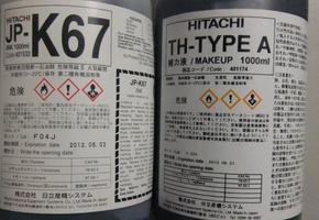 JP-K67油墨,TH-TYPE A溶剂TH-18溶剂
