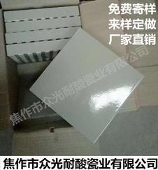 供应广西贵港耐酸砖用途1