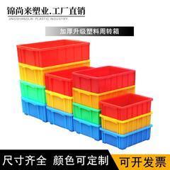 质量好塑料周转箱制造厂家价格合理_带盖塑料周转箱