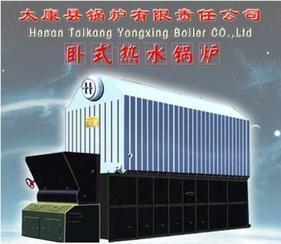 1吨锅炉价格 1吨燃煤锅炉厂家--河南永兴13523458266