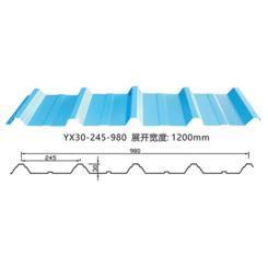 YX30-245-980彩钢瓦_980压型板_980屋面瓦厂家价格批发