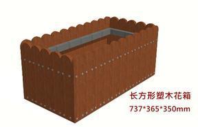 道路隔离栏塑木花箱景区广场绿化隔离可移动组合木塑花箱花槽