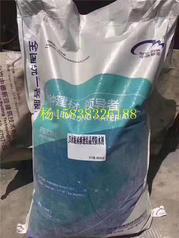 山西销售CGM抗分散灌浆料水下加固灌浆料多少钱一吨